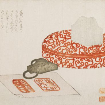 Kitao Shigemasa Picture Calendar for 1817 Year of the Ox